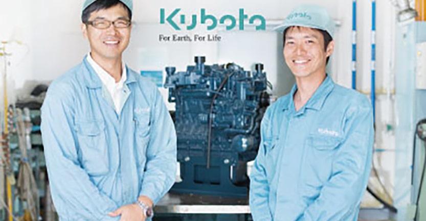 La contribución de los motores kubota con el medio ambiente